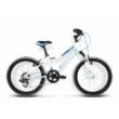 """Kross Level Mini 2017 20"""" Gyermek Kerékpár"""