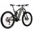 KROSS SOIL BOOST 1.0 630 Férfi Elektromos Összteleszkópos MTB Kerékpár 2022