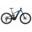 Giant Trance X E+ Pro 29 2 Férfi Elektromos Összteleszkópos MTB Kerékpár 2021 - Több színben
