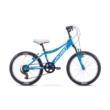 """Romet Jolene Kid 2018 20"""" Gyermek Kerékpár"""