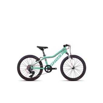 """Ghost Lanao Kid 2.0 W 2018 20"""" Gyermek Kerékpár"""