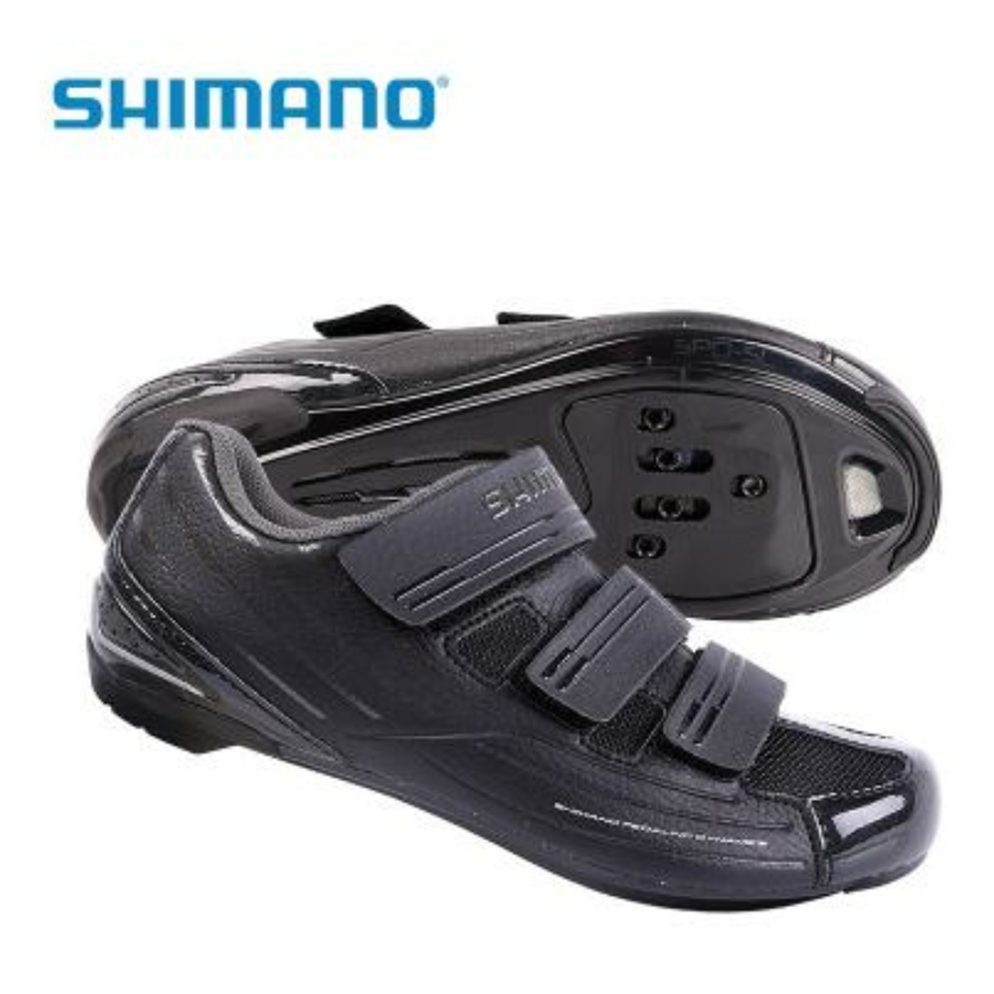 Shimano sh-rp200l kerékpáros cipő